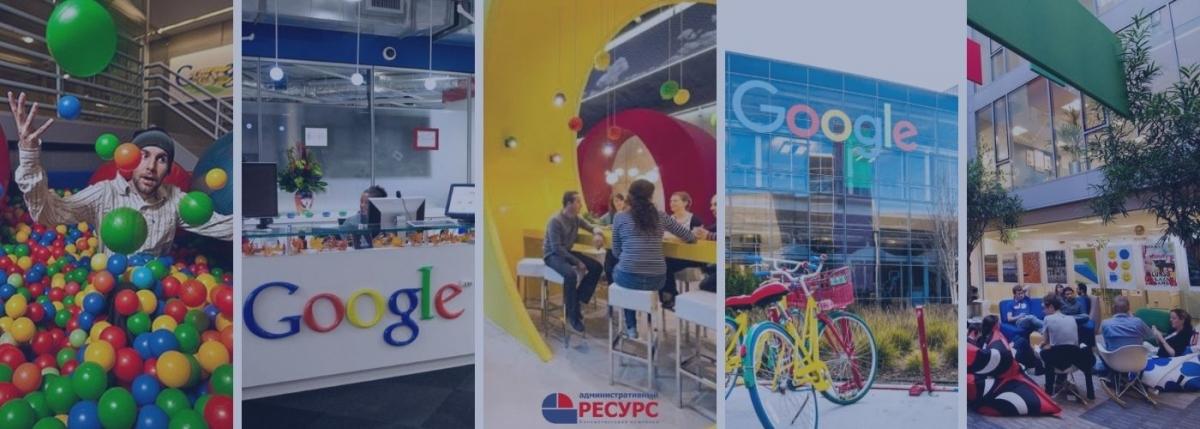 Google - лучшие соцпакеты для IT-специалистов