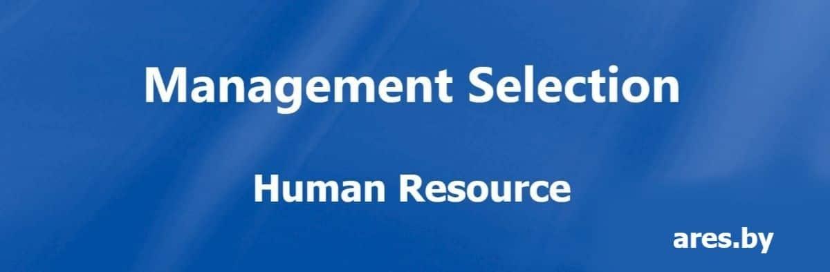 management_selection