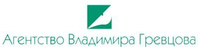 «Агентство Гревцова»