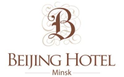 «Гостиница «Пекин-Минск»