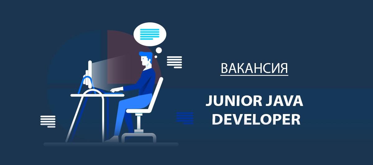 Junior java developer удаленная работа фрилансеры freelancers