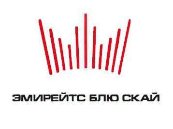 ООО Эмирейтс Блю Скай