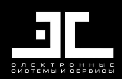 ООО «Электронные системы и сервисы»