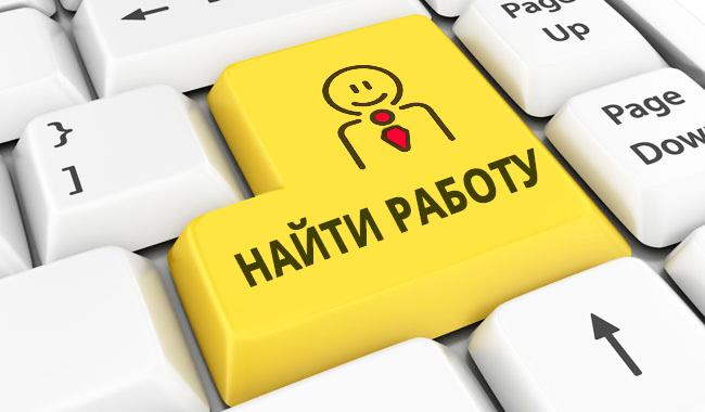 Вакансии кадрового агенства в Минске